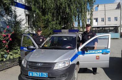 В Коркино задержан грабитель золотых украшений