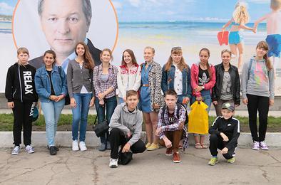 Дети коркинских горняков получили путёвки на море