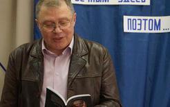 Коркинский район в очередной раз примет Кердановские чтения