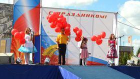 Жителей и гостей города приглашают на праздник «Коркино – малая родина»