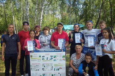 Коркинские школьники учились выживать в игре и в жизни