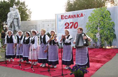 Артисты из Коркино стали украшением праздника