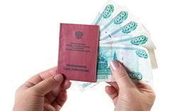 Пять тысяч от правительства получат все пенсионеры