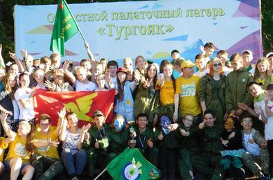 Школьники Коркино выступили на областном слёте экологов