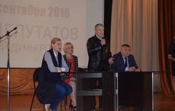 Молодёжи Коркино рассказали о выборах