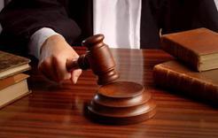 Коркинца приговорили к сроку за хранение взрывчатки