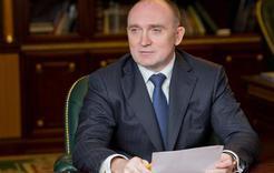 Губернатор обратился к южноуральцам накануне выборов