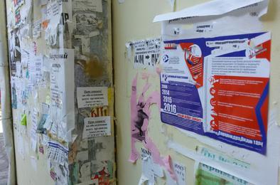 В Коркино участников выборов просят убрать агитационные материалы