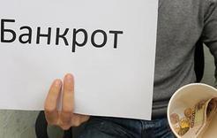 В Коркинском районе появится первый банкрот?
