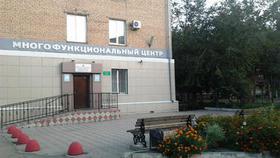 Коркинский МФЦ работает по новому графику