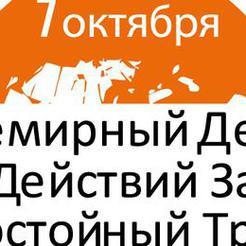 Руководителей Коркино приглашают на конференцию