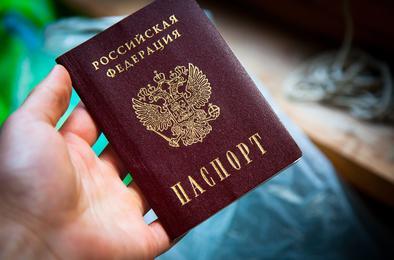 На получение паспорта коркинцы затратят минимум времени