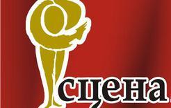 Театральный фестиваль «Сцена» открылся в Магнитогорске