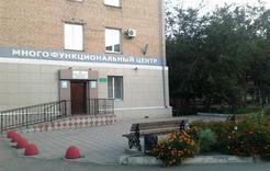 С начала года в Коркинский МФЦ поступило свыше 24 тысяч обращений
