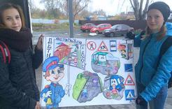 Школьники Коркино напомнили взрослым правила
