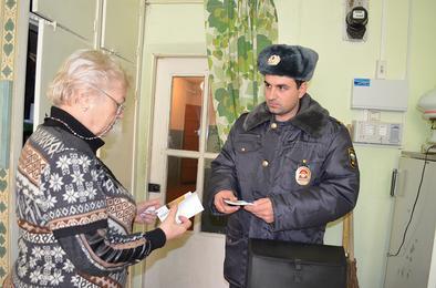 Участковые Коркино общаются с жителями района