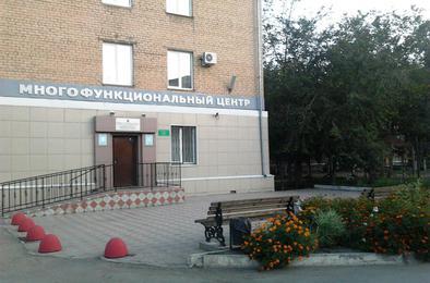 Новые услуги коркинским предпринимателям окажут через МФЦ