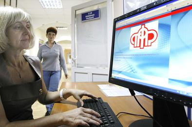 Пенсионный фонд приглашает коркинцев воспользоваться новыми электронными сервисами