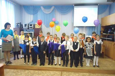 Первоклассники Коркино вступили в детскую организацию