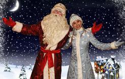 Кто станет лучшим Дедом Морозом и Снегурочкой?