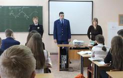 Полицейские Коркино проведут занятия на темы права
