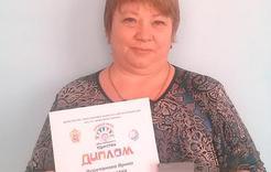 Учитель из Коркино победила во Всероссийском конкурсе