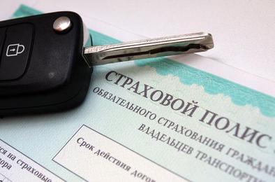 Коркинцам всё чаще отказывают в выплатах по ОСАГО