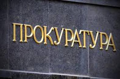 Прокуратура Коркино встала на защиту прав работников хлебокомбината