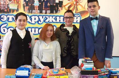 Школьники Коркино оказали помощь онкобольным детям