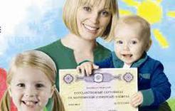 Как получить 25 тысяч рублей из материнского капитала