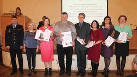 Коркинцы получили дипломы и призы за знание правил
