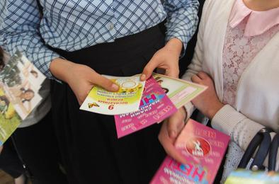 Школьники Коркино выбирают жизнь