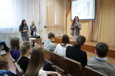 В Коркино обучают молодых лидеров