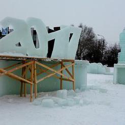 Ледовый городок подвергся нападению, но будет готов в срок
