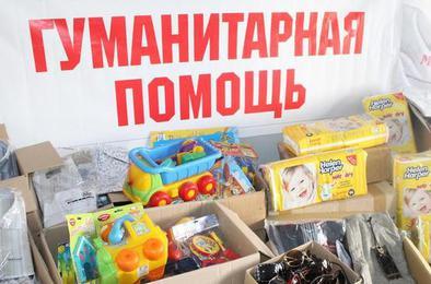 Жители Коркинского района могут помочь детям Сирии