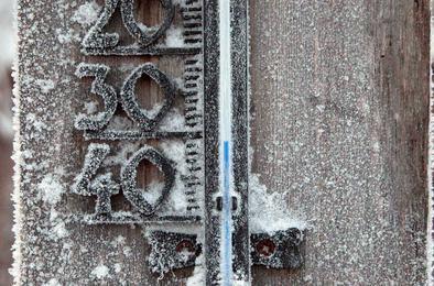 МЧС предупреждает: мороз будет крепчать