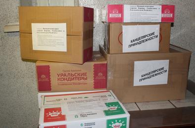 Дети Сирии получат подарки от школьников Коркинского района