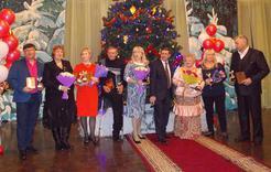 Сегодня в Коркино вручены премии «Человек года – 2016»