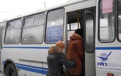 Как будут работать в праздники автотранспортники Коркино?