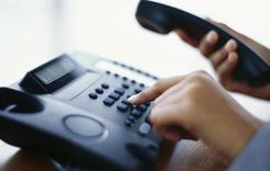 В Коркинской полиции работает «телефон доверия»