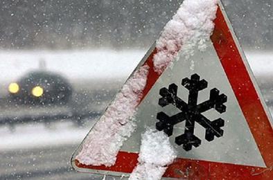 МЧС объявило штормовое предупреждение на 1 января