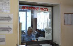 За год в полицию Коркино обратились почти 10 тысяч человек