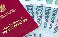 Коркинским пенсионерам начнут выплачивать 5 тысяч