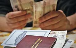 Пенсионная система: что ждёт южноуральцев в 2017 году?