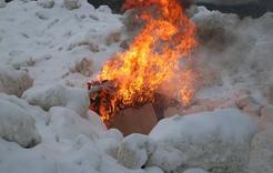 В Коркино полицейские уничтожили более 1,5 килограммов наркотиков