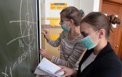 Роспотребнадзор рекомендует возобновить учёбу в школах Коркино