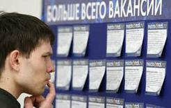 За год в Коркинском районе снизилась безработица