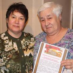 Коркинских «блокадников» поздравили с днём освобождения Ленинграда