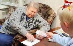 Почта России завершила доставку пенсионерам 5 000 рублей