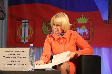Коркинцы сегодня провели час с министром соцотношений